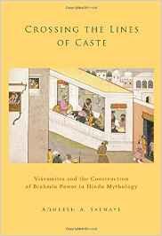 adheesh caste book